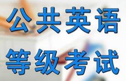 南京邦元教育-新街口校区