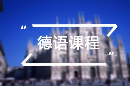 上海新世界教育