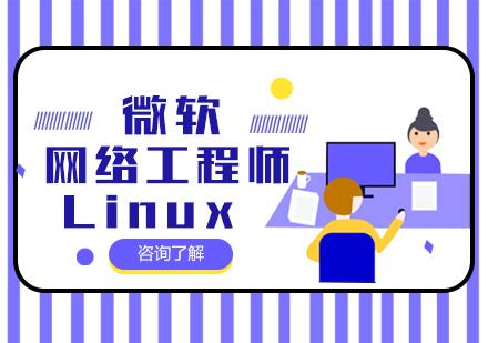 上海非凡进修学院浦东校区