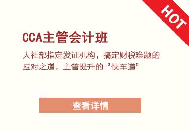 成都郫县仁和会计培训学校