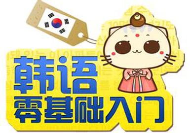 鄭州新干線日韓語教育