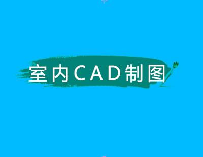 上海非凡進修學院浦東校區