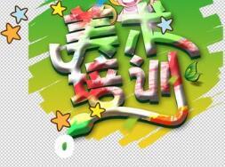 3648.com长安画院