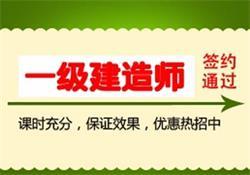 无锡京汉智业教育咨询有限公司