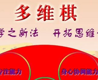 桂林华夏七田新思路教育