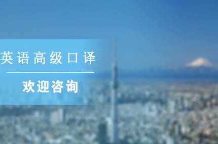 新世界教育浦东金桥校区