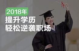 沈阳志诚会计培训学校