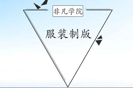 上海非凡进修学院杨浦校区