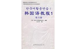 长春百科外语培训学校
