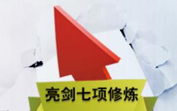 宁波亮剑口才培训学校