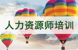 长春市智奥教育lols9竞猜学校