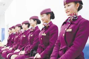 石家庄旅游服务与管理专业-中英航空学校