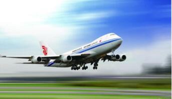 石家庄航空服务专业-中英航空学校