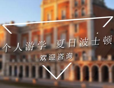 上海环球雅思培训学校松江校区