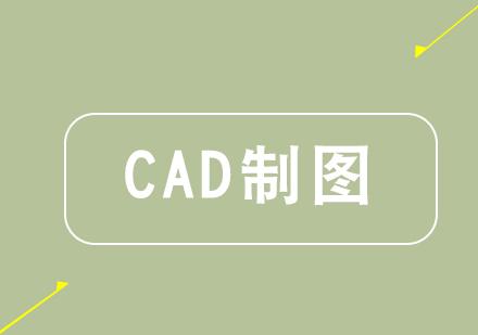上海非凡進修學院普陀校區