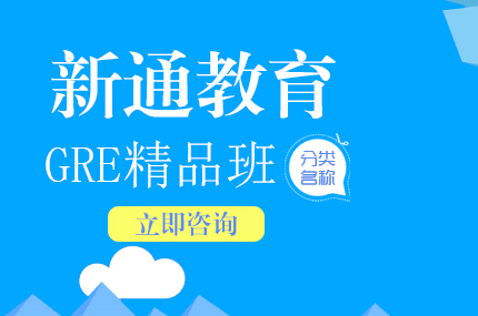 北京新通教育