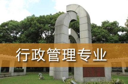 上海新世界教育南方商城校区