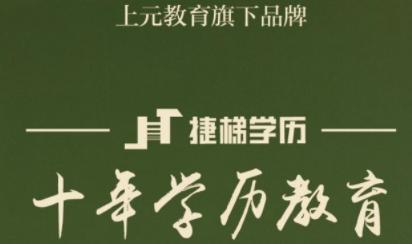 余姚上元教育