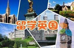 苏州金阳光出国留学服务中心