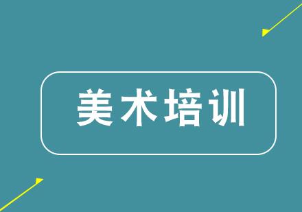 上海非凡進修學院(徐家匯校區)