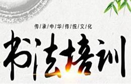 苏州弘艺堂艺术培训中心