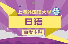 徐州新世界教育