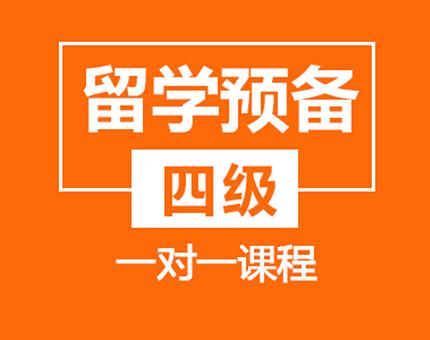 长沙新航道雅思培训学校