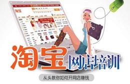 吴江上元教育