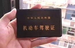 苏州万方驾校