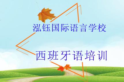 北京市朝阳区泓钰培训学校