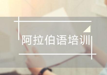 上海欧风小语种长宁校区