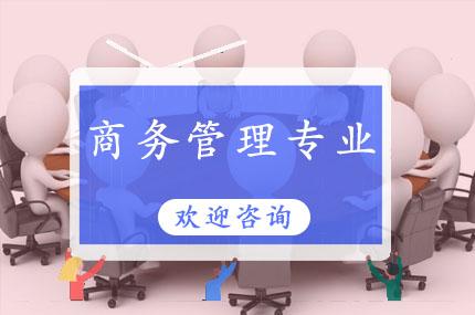 上海新世界教育虹口校区
