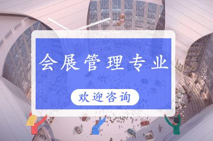 上海新世界教育松江校区