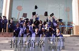 沈阳现代制造服务学校