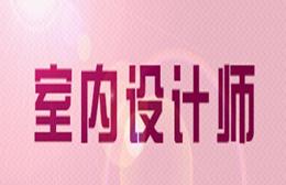 太仓科高教育