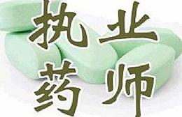 徐州阅诚教育