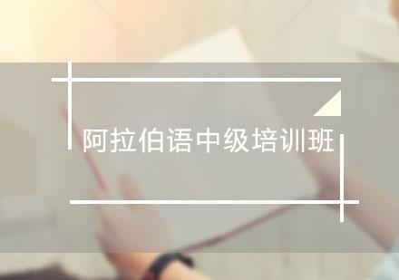 上海歐風小語種人廣校區