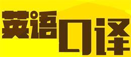 无锡韦博文化交流有限公司