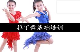 常州藝秀藝術培訓中心
