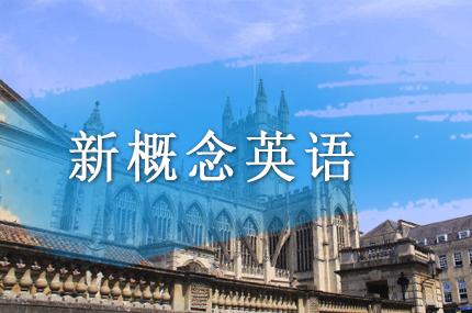 上海新世界教育中山公园校区