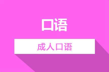 3648.com新航道学校