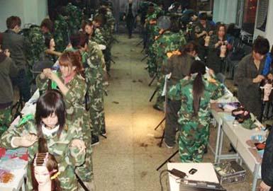 哈尔滨女王美容美发培训学校