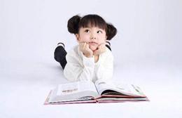 常州利瑪竇少兒英語培訓