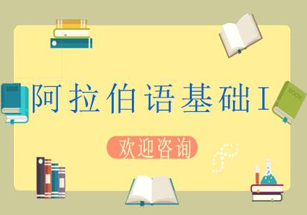 上海欧风小语种浦东校区