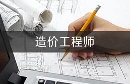 南京驰宇教育
