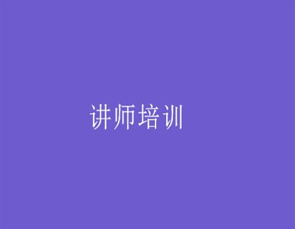 上海海纳川培训学校