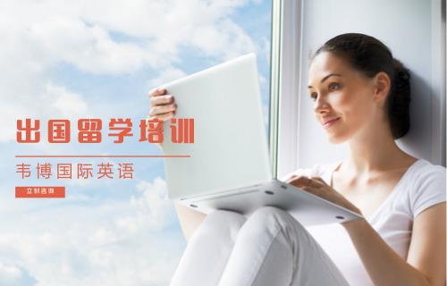 东莞中公优就业教育