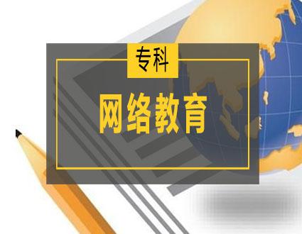 上海新世界教育杨浦校区