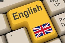 苏州维思特国际英语