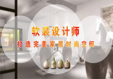 河南超凡装饰教育设计学院